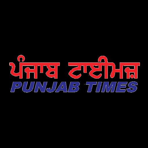 https://digitalorigin.com.au/wp-content/uploads/2019/04/Punjab-Times-3-512x512.png